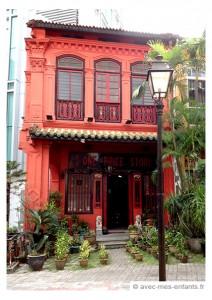 singapour-en-famille-emerald-hill