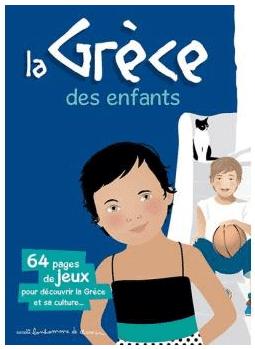 Athenes-en-famille-la-grece-des-enfants-livre