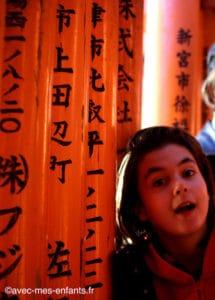 Blog-voyage-famille-kyoto-fushimi-inari-torii