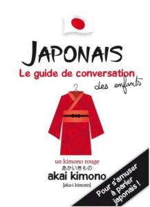 Japon-livre-pour-enfant-guide-conversation