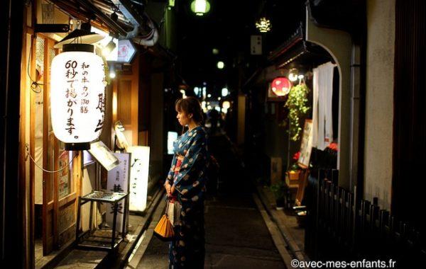 kyoto-en-famille-pontocho