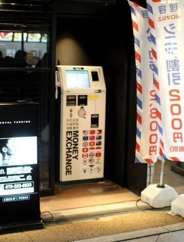 voyage-japon-en-famille-changer-argent