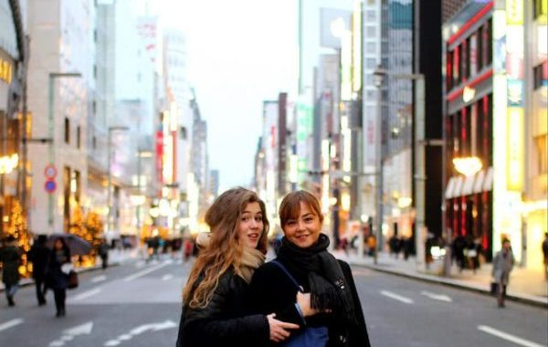 blog-voyage-famille-tokyo-avec-enfants