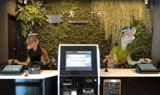 Robot Hotel Tokyo Disneyland