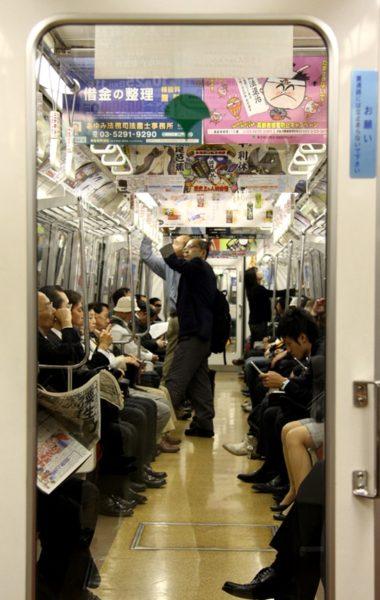 tokyo-en-famille-metro