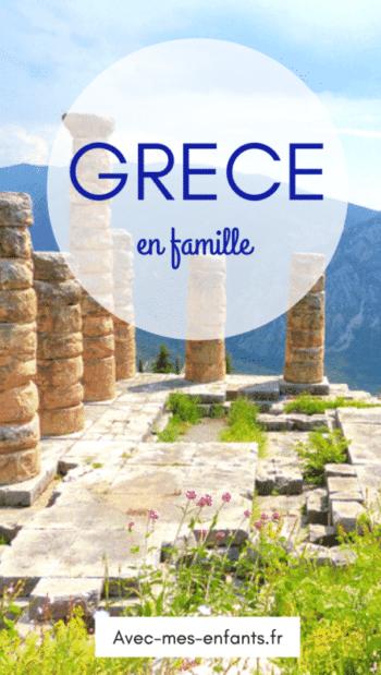 grece-continentale-en-famille