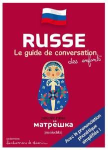 Guide-de-converastion-russe-des-enfants