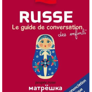 Guide-de-converastion-russe-des-enfants