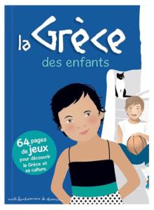 La-grece-des-enfants