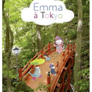 Emma-a-tokyo-livre-enfant-japon