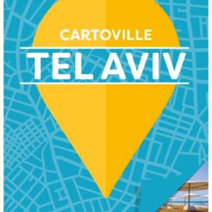 Cartoville -tel-aviv